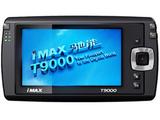 驰能 iMAX-T9000(80GB)
