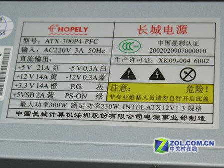 长城atx-300p4-pfc