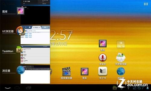 原道n12豪华版安卓4.0.3体验