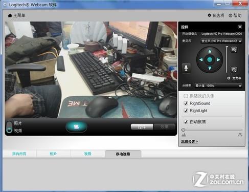 高清视频新时代的到来 罗技C920首测