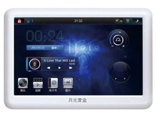 爱国者月光宝盒PM5959FHD Touch售305元