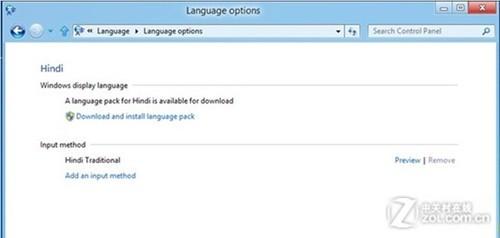 让世界沟通无碍 Windows8语言功能详解