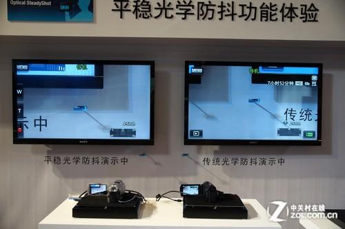 防抖、投影大幅提升 索尼春季DV新品发布