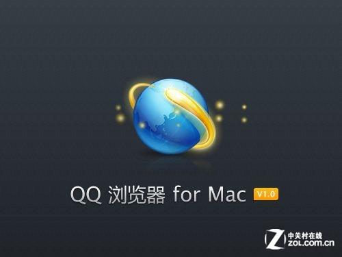 支持mac手势,同时也延续了pc端esc退出全屏,双击标签栏新建标签,双击