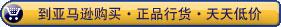 亚马逊促销 15吋宏碁5750G独显本降价