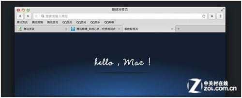 QQ浏览器 for Mac V1.0.1版本发布