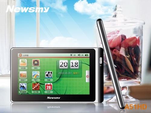 大屏幕看微电影NewsmyA51HD你的梦之旅