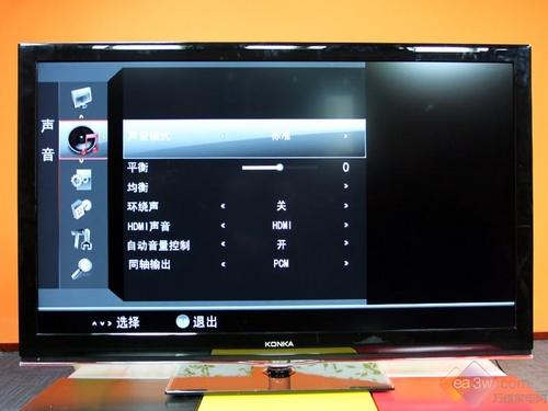 【高清图】 电视机也能上百度 康佳lc55ts96n首测图89