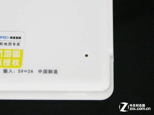 5英寸全志A10导航平板 优择F5PRO评测