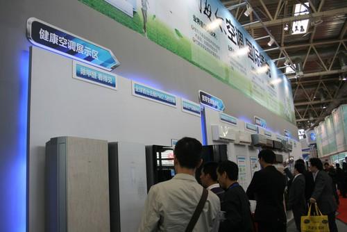 家电业创新成果盘点 海尔空调成惟一获科技进步一等奖品牌