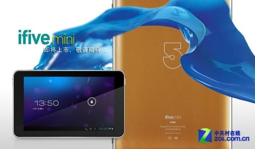 五元素ifive系列新品曝光 mini版用韩国屏