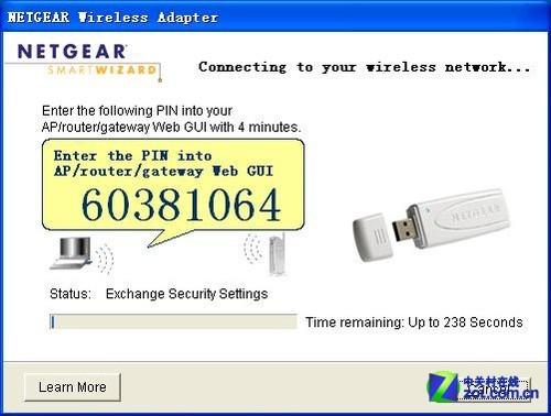 pin码 wps 网络设备