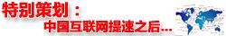2012年推广模板【仅供复制 请勿修改】