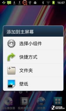 敢与Touch分庭抗礼 三星Galaxy Player 4.2首测