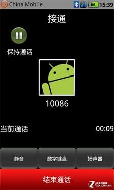 敢与iTouch较高低 三星Galaxy Player 4.2首测