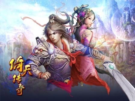 备受广大玩家关注的2D武侠新游《倚天传奇》将于5月18日正式不删档测试