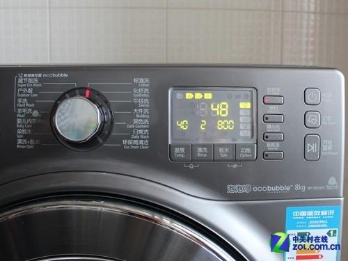 洗衣机工作原理揭秘
