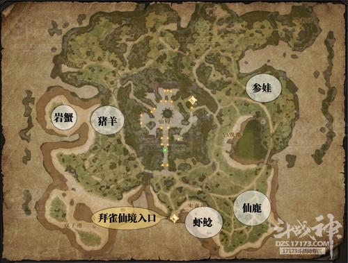 斗战神首测50满级后玩法 蓬莱仙境完全攻略