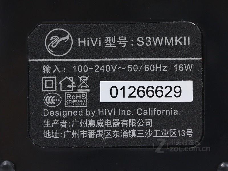 惠威s3w mkii