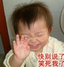 遇见你我很开心 可爱QQ表情包大全下载