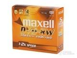 Maxell DVD-RW 2速 4.7G(单片盒装)