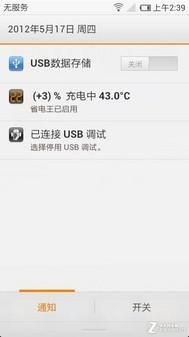降价不降性能 1499元小米手机青春版评测
