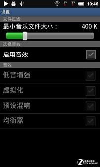 1GHz/大屏/大电池 W+G双卡koobee I50评测
