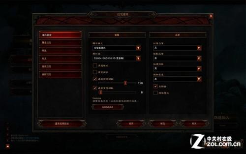 暗黑3游戏测试