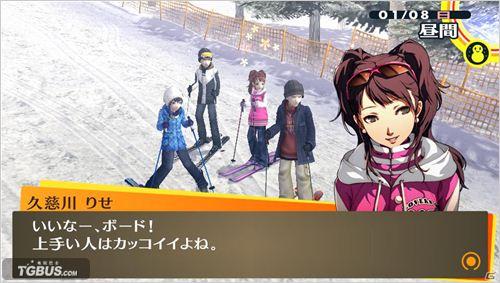 PSV E3大作展望:日系RPG大作《女神异闻录4G》
