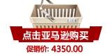 国产PK洋品牌 七大1.5匹变频空调横评