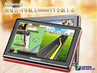 支持1080P 纽曼S6800车载导航仪简评