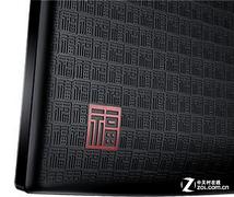 浓郁中国风 三星首款一体电脑本月上市