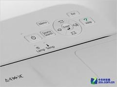 反射式短焦投影机 爱普生EB-450W简评