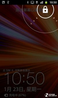 三星I8250