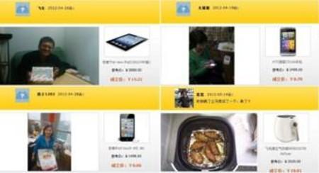 苹果MacBook Air 超低价登陆偶尔网