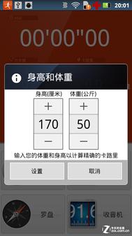 三防新DEFY演绎铁血柔情 摩托XT536评测