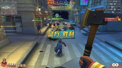 网游《大冲锋》新版本 英雄模式介绍