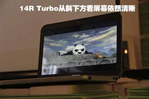 14R Turbo开普勒640M显卡到底有多强