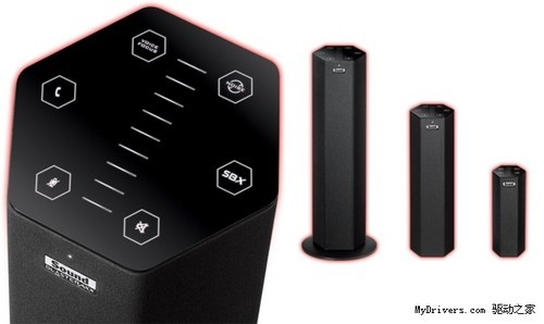 蓝牙连接 创新发布声霸Axx无线扬声器