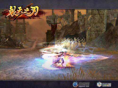 180火龙战神游戏截图3