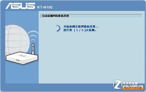 ,它可识别动态IP、静态IP、PPPoE、PPTP和L2TP等主流接入方式,