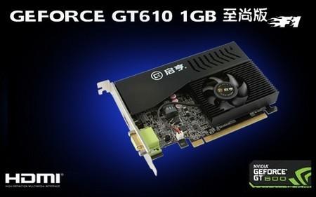 启亨发力NVIDIA GT600系列,发布多款 GT600系列显卡