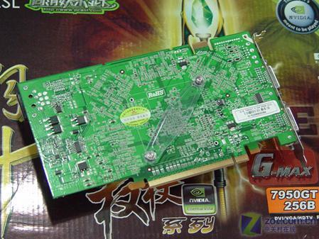 电路板 游戏截图 449_337