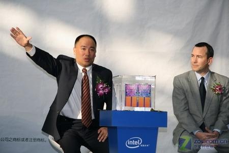 英特尔四核处理器发布会记者提问