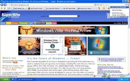 Internet Explorer 7 评测之上篇