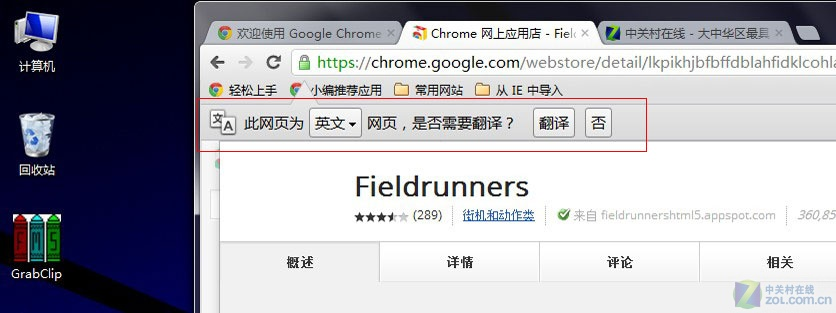 """当出现英文网页时,它主动问我:""""先生,您需要我帮您把这个网页翻译成中文吗?"""" 太贴心了!我顿时泪牛满面。值得一提的是,我们还可以在设置里让它永远【自动翻译成中文】,一劳永逸。"""