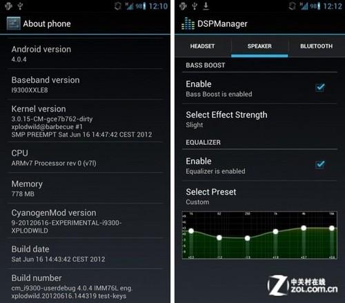 CM9新出Galaxy S III ROM 优化Nature UX