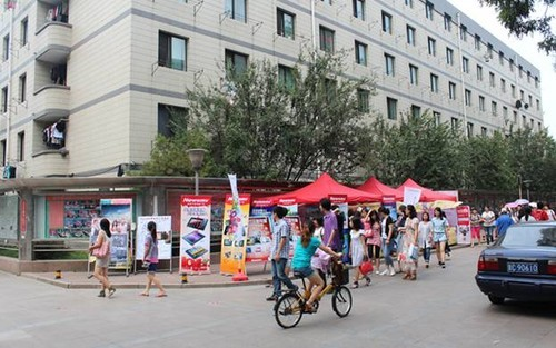 纽曼平板杯 工业设计大赛相约北京林业大学图片