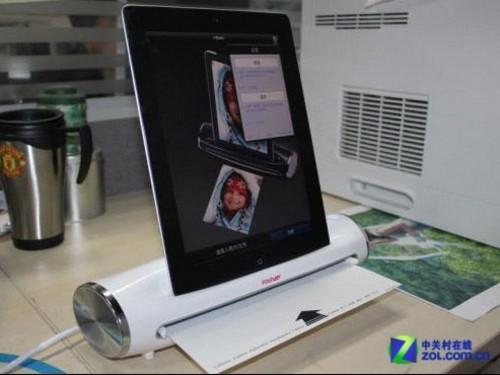 晒图时代利器 方正iPad扫描仪收藏记忆
