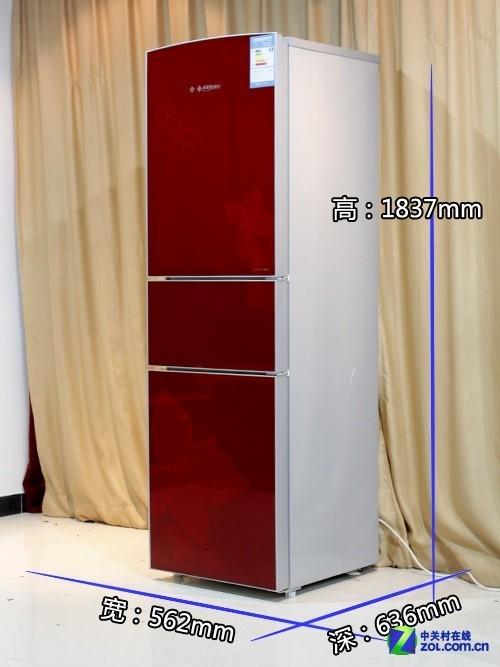美菱221ze3ba冰箱电路图